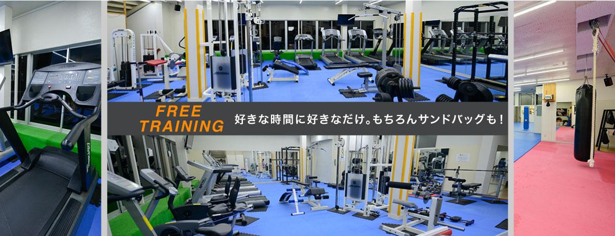 横須賀 スポーツジム
