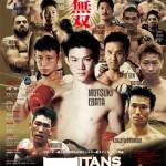 新日本キックボクシング協会 TITANS NEOS 19