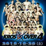 KROSS×OVER 10.20 新宿フェイス