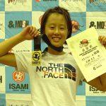 第25回全日本アマチュア修斗選手権大会