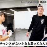 """格闘代理戦争3rd・6.5話 """"号泣JKに鬼軍曹・青木真也が""""もらい泣き"""""""