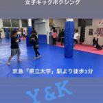 女子キックボクシング無料体験受付中