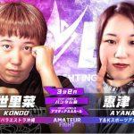 【DEEP JEWELS】女子パーソナル出身 惠津選手が参戦いたします!