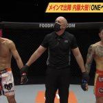 【ONE 試合結果】● 山田哲也(TKO 2R 4分39秒 )キム・ジェウォン〇